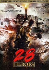 Poster The 28 heroes 569776